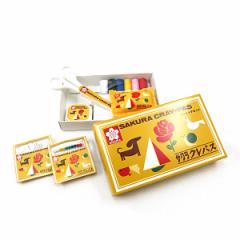 ○サクラクレパス ソーイングセット BOX型[ソーイングボックス/裁縫セット/裁縫箱/家庭科/入園入学]