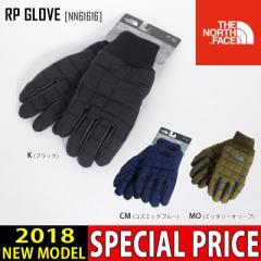 2017-2018 THE NORTH FACE ノースフェイス グローブ RP GLOVE 手袋 NN61616 メンズレディース