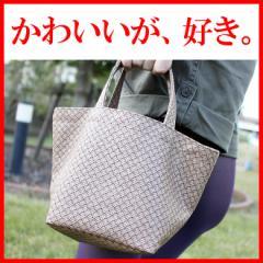 上質な日本製 トートバッグ「vikke」【かごバッグ バッグ トートバック バック  3サイズ マザーズバッグ メンズ レディース a4 おしゃれ