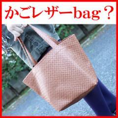 上質な日本製 ランチバッグ「vikke size-S」【かごバッグ トートバッグ かわいい 撥水 お弁当 ランチバッグ サブバッグ おしゃれ】【送料