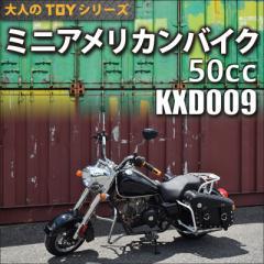 【予約:4月下旬入荷予定】 アメリカンバイク ク...