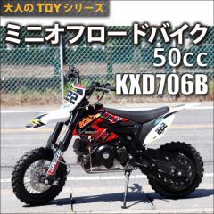 ミニオフロードバイク モトクロスバイク 50cc 4サ...