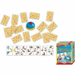 カードゲーム 子供 おもちゃ ドイツ 5歳 小学生 誕生日プレゼント 男の子 女の子 アミーゴ クーデルムーデル 子ども こども 幼児 バース