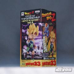 ドラゴンボールZ ワールドコレクタブルフィギュア BATTLE OF SAIYANS vol.4 DBZBS 23:超サイヤ人 バーダック バンプレスト プライズ
