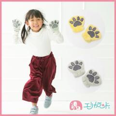 【送料無料】手袋 / ミトン シャカシャカミトン  ERSK