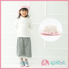 【送料無料】テンガロン帽子 女の子 キッズ 子供 花柄 48cm 50cm 52cm ER935