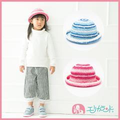 【宅急便配送】ペーパー帽子 キッズ 子供 女の子 ピンク 青 夏 48cm 50cm ER1476