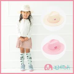 ペーパー帽子 テンガロン女児 ハート【50cm・52cm・54cmサイズ】  ERBBSJ