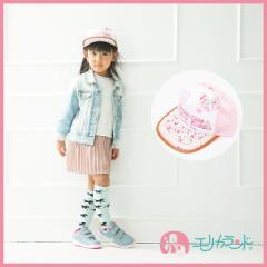 【宅急便配送】メッシュキャップ 帽子 子供 キッズ 女の子 リボン付き 52cm ER2530