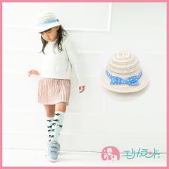 【送料無料】綿レース帽子 女の子 子供 キッズ リボン ドット柄 52cm 54cm ER2101