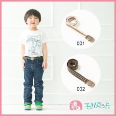 【送料無料】ベルト(ジュニア)日本製【長さ:77.5cm】 ER4074