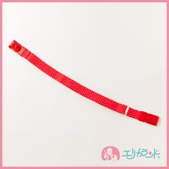 【送料無料】ハッピーベルト 婦人用 日本製 【長さ:(最長)98cm(調節可能範囲約60cm〜98cm)】 ERFBE