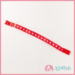 【送料無料】ハッピーベルト 婦人用 日本製 【長さ:(最長)98cm(調節可能範囲約60cm〜98cm)】 ERFBB