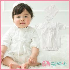 【送料無料】セレモニードレス (ドレス・フード ) 日本製 ベビー服 お宮参り 男の子 女の子 新生児 オールシーズン 50cm〜60cm ER2476