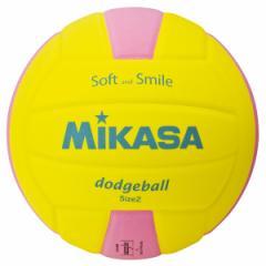 ミカサ(MIKASA) キッズドッジボール2号(黄/ピンク) ハントドッチ ボール SDB2YP ジュニア ボーイズ