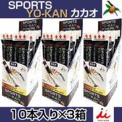 スポーツようかん 井村屋 エネルギーチャージ YK-11148 10本入り×3箱 スポーツ時の低血糖状態ハンガーノックを防ぐ