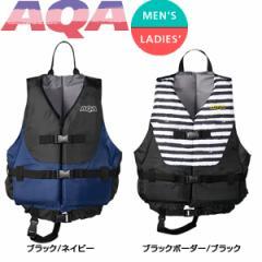 AQA(エーキューエー) ライフジャケットIII マリングッズ KA-9020 スノーケリング【メンズ・レディース】