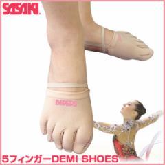 ササキスポーツ(SASAKI) 新体操 シューズ 5フィンガーDEMI SHOES(5本指デミシューズ) 153-F5