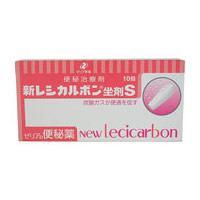 【新レシカルボン座薬S 10個】【第3類医薬品】JAN4987103040651