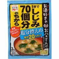 【永谷園 1杯でしじみ70個分のちから みそ汁 塩分控えめ 3食入×10個】