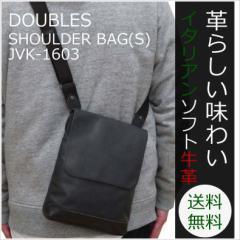 【送料無料】ショルダーバッグ メンズ メンズショルダー 革 鞄 斜め掛け ショルダー プレゼント ミニショルダー メンズ JVK-1603