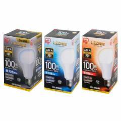LED電球 E26 広配光タイプ 100形相当 昼光色相当 LDA14D-G-10T5・昼白色相当 LDA14N-G-10T5・電球色相当 LDA14L-G-10T5 全3色