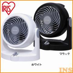 サーキュレーター 静音 扇風機 風量調節 〜8畳 省エネ 空気循環 PCF-HD15N ホワイト・ブラック アイリスオーヤマ 送料無料