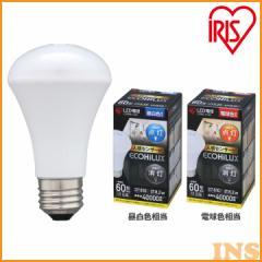LED電球 ECOHiLUX 人感センサー付E26 60W(810lm) 昼白色 LDR8N-H-S6・電球色 LDR8L-H-S6 アイリスオーヤマ