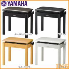 ヤマハ〔YAMAHA〕 高低自在椅子 BC-205 DR・BK・LC・WH 【K】【TC】【送料無料】
