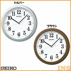 電波掛時計 セイコー KX379B・KX379S ブラウン・ピンク【D】【HD】(時計/ブランド/掛時計/新生活)【送料無料】