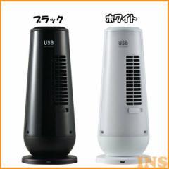 扇風機 リビング APIX USBポート付ミニタワーファン AFT-325M-BK・AFT-325M-WH アピックス 冷房 扇風機 タワー タワー型 おしゃれ