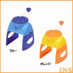 【かき氷機】クールジョイ かき氷器【かき氷機 ふわふわ 家庭用】パール金属 D-1359・ブルー・オレンジ【D】