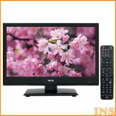 16V型DVD内蔵地上デジタルTV ブラック TLD-16HDV 送料無料デジタルテレビ 地デジ デジタルTV 地上デジタル デジタルテレビデジタルTV デ
