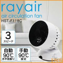 サーキュレーター HTS-F118C 空調 空気循環 首振り 空調機 空調首振り 空調空調機 空気循環首振り 首振り空調 空調機空調 首振り空気循環
