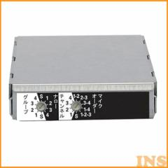 ユニペックス 〔UNI-PEX〕 300MHzワイヤレスチューナーユニット シングルワイヤレスアンプ SU-350【KM】【TC】【送料無料】