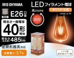 LEDフィラメント電球 琥珀調 キャンドル色 40形相当(485lm) LDF4C-G-FK アイリスオーヤマ