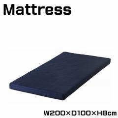 マットレス シングルサイズ ウレタンフォームマットレス ベッド シングル Sサイズ 1人用 ウレタン エアロフロー BM-100S
