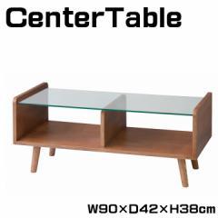 センターテーブル ローテーブル コーヒーテーブル テーブル ガラス天板 幅90cm リビング カントリー 天然木 木製 ガラス CL-331