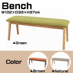 ベンチ ダイニングベンチ 長いす 食卓椅子 椅子 長椅子 ベンチチェア チェアー ロングチェアー 幅102cm 木製 HOC-330