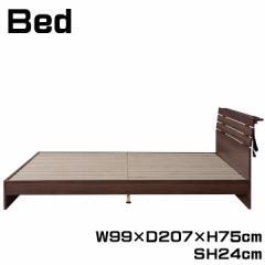 シングルベッド ベッド ベッドフレーム フレームのみ コンセント付き すのこ すのこベッド 木製 1人用 シングルサイズ B-80S-BR