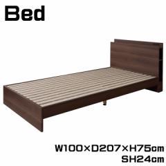 シングルベッド ベッド ベッドフレーム フレームのみ コンセント付き すのこ すのこベッド 木製 1人用 シングルサイズ B-81S-BR