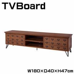 テレビ台 テレビボード 木製 ローボード リビングボード 幅180cm 木製テレビ台 AVボード AV収納 AVラック TV台 TVボード GUY-653