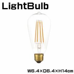 エジソン球 Lサイズ LED 電球 照明 口金サイズ E26 26口径 26mm 4W 4ワット 幅6.4×高さ14cm LED電球 LED照明 LED-102