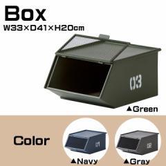 収納ケース 収納ボックス トレーボックス スタッキングボックス 積み重ね 収納 小物入れ 書類入れ ボックス 幅33cm LFS-441