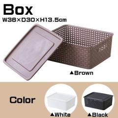カゴ バスケット ボックス 箱 小物入れ 収納ボックス 収納ケース ふた付き 幅36cm Sサイズ LFS-691