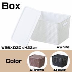 カゴ バスケット ボックス 箱 小物入れ 収納ボックス 収納ケース ふた付き 幅36cm Mサイズ LFS-692