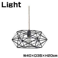 ライト ペンダントライト 天井 照明 電球付き カバー シェード 電球傘 おしゃれ アルミ スチール LED電球対応可能 幅40cm LHT-726