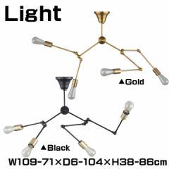 ライト シーリングライト 天井 照明 電球付き おしゃれ モダン スタイリッシュ スチール 可動式 LED電球対応可能 幅109〜71cm LHT-727