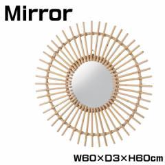 ミラー ウォールミラー 壁掛け 鏡 おしゃれ デザイン 幅60cm MR-714