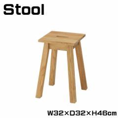 スツール いす イス 椅子 チェア スツールチェア 多目的スツール チェアー 角スツール 台 小物置き 幅32cm 木製 天然木 北欧 MTK-521NA